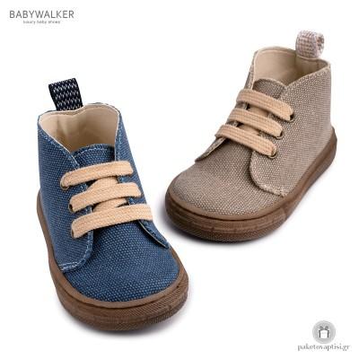 Υφασμάτινα Δετά Ημιμποτάκια για Αγόρια Babywalker BW4103