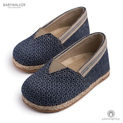 Εσπαντρίγιες για Αγόρια Babywalker BW4107