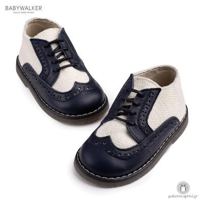 Δερμάτινα Δετά Brogues για Αγόρια Babywalker BW4112