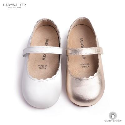 Δερμάτινα Γοβάκια για Κορίτσια Babywalker BW4597