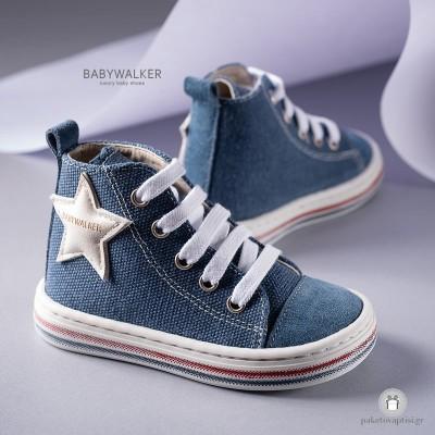 Υφασμάτινα Δετά Μποτάκια Sneakers Babywalker EXC5063