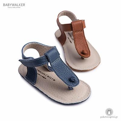 Δερμάτινα Πέδιλα Αγκαλιάς Babywalker MI1051