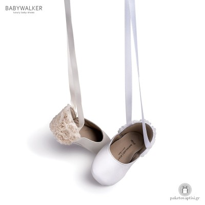Γαλλικές Μπαλαρίνες Aγκαλιάς Babywalker MI1561