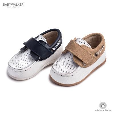 Loafers Δίχρωμα για τα πρώτα Βήματα με Μπαρέτα Velcro Babywalker PRI2016