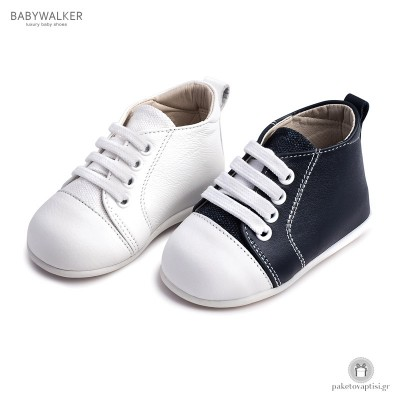 Δερμάτινα Sneakers για τα πρώτα Βήματα Babywalker PRI2028