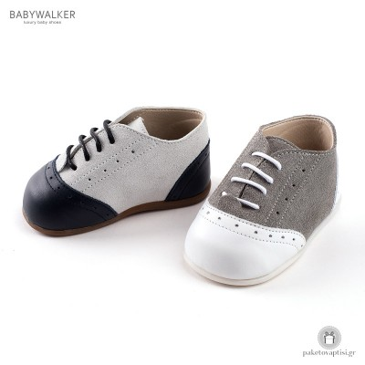 Δερμάτινα Μοκασίνια για τα πρώτα Βήματα Babywalker PRI2047