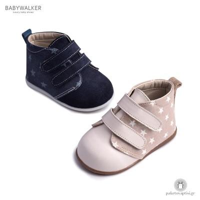 Ημιμποτάκια για τα πρώτα Βήματα με Διπλό Velcro Babywalker PRI2048