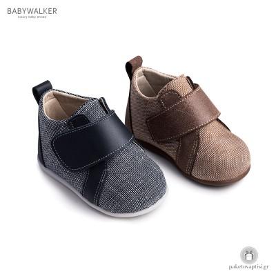 Δίχρωμα Sneakers για τα πρώτα Βήματα με Μπαρέτα Babywalker PRI2049
