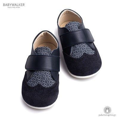 Δερμάτινα Brogues για τα πρώτα Βήματα με Μπαρέτα Babywalker PRI2050