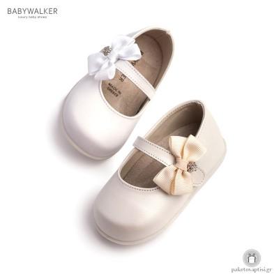 Παπουτσάκια για τα Πρώτα Βήματα με Γκρο Φιογκάκι και Στρας Babywalker PRI2513