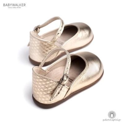Γαλλικά Μεταλιζέ Γοβάκια για τα Πρώτα Βήματα Babywalker PRI2543