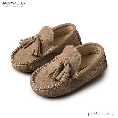 Καστόρινα Μπεζ loafers με Φουντάκια Babywalker BW4011
