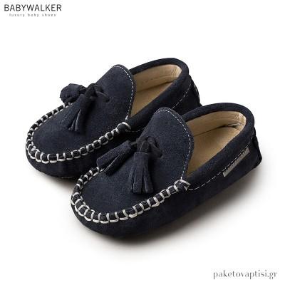 Καστόρινα Μπλε loafers με Φουντάκια Babywalker BW4011