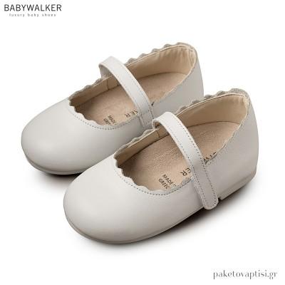 Δερμάτινα Λευκά Γοβάκια Babywalker BW4597