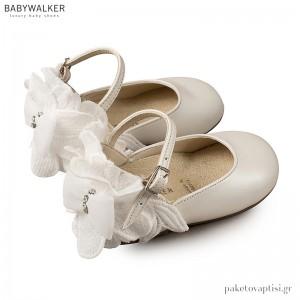 Γαλλικά Εκρού Γοβάκια με Διακοσμημένη Φτέρνα Babywalker BW4638