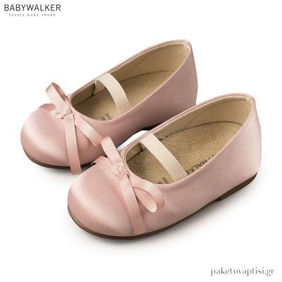 Γοβάκια Satin Ροζ με Μικρό Φιογκάκι Babywalker BW4656