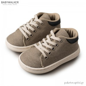 Υφασμάτινα Δετά Μπεζ Sneakers Babywalker BS3029