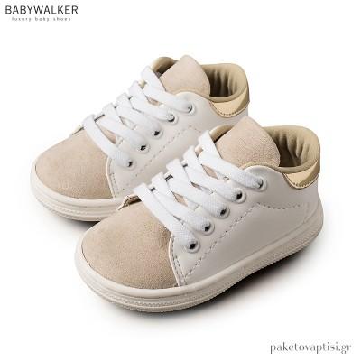Δετά Λευκά με Μπεζ Sneakers Babywalker BS3037