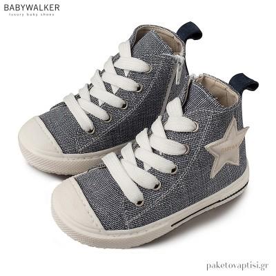 Υφασμάτινα Δετά Μποτάκια Sneakers Babywalker EXC5096