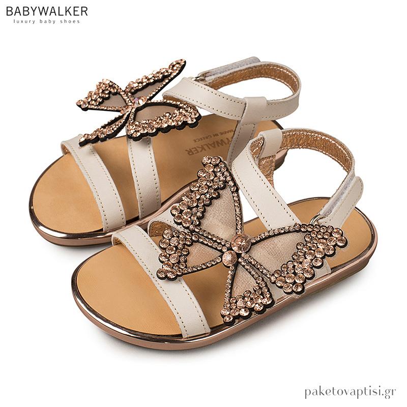 baf013b9343 Δερμάτινα Πέδιλα με Πεταλούδα από Κρύσταλλα Babywalker EXC5696