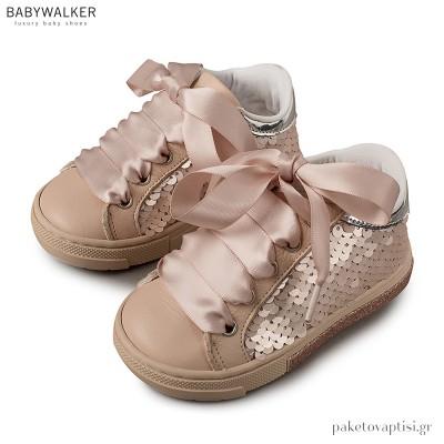 Δετά Nude Sneakers από Παγιέτες και Δέρμα Babywalker EXC5698