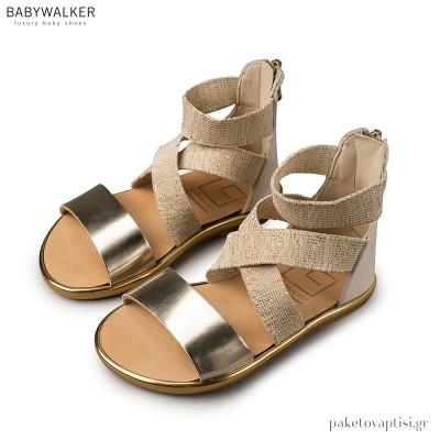 Δερμάτινα Εκρού με Χρυσό Πέδιλα Babywalker GR0027