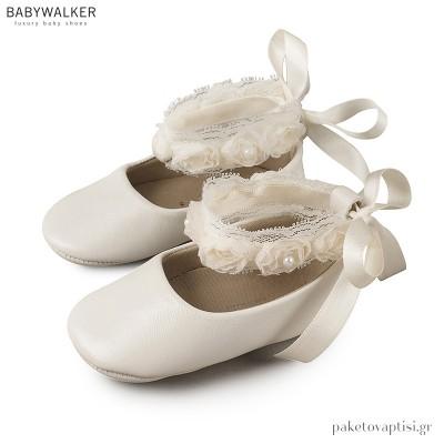 Δερμάτινες Εκρού Μπαλαρίνες Αγκαλιάς με Chiffon Λουλούδια Babywalker MI1506