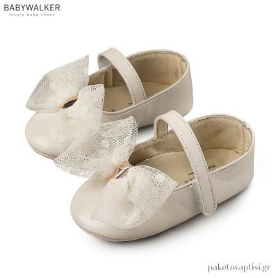 Δερμάτινες Εκρού Μπαλαρίνες με Τούλινο Φιόγκο Babywalker MI1573