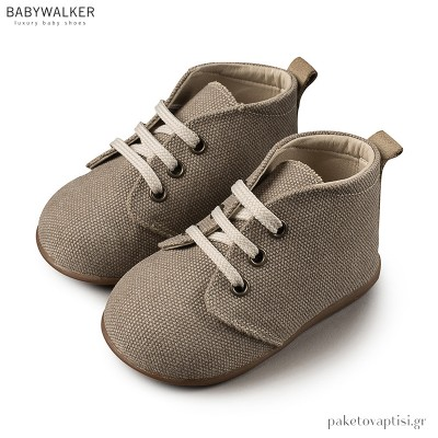 Υφασμάτινα Μπεζ Ημιμποτάκια με Δέσιμο Babywalker PRI2027