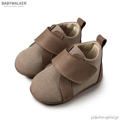Δίχρωμα Sneakers με Μονή Μπαρέτα Babywalker PRI2049