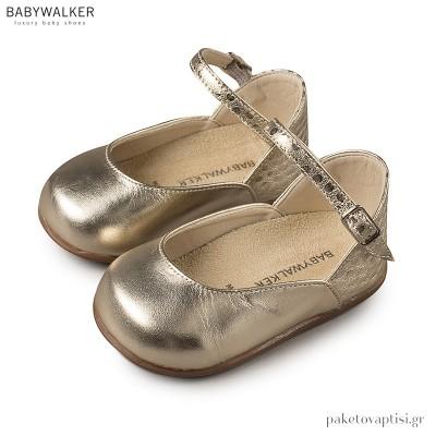 Γαλλικά Χρυσά Μεταλιζέ Γοβάκια Babywalker PRI2543