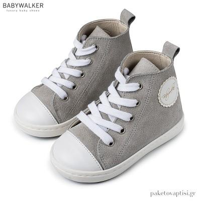 Δερμάτινα Δετά Γκρι Μποτάκια Sneakers Babywalker BW4192