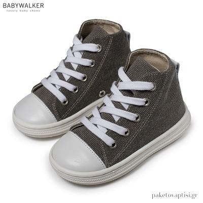 Δετά Υφασμάτινα Γκρι Μποτάκια Babywalker BS3044