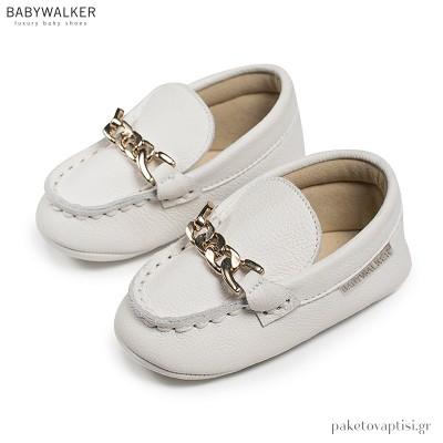 Δερμάτινα Λευκά Loafers Αγκαλιάς Babywalker MI1073