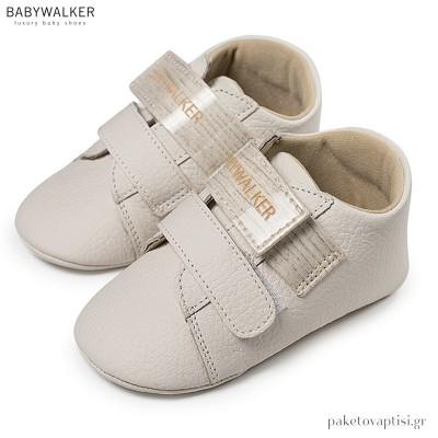 Δερμάτινα Εκρού Sneakers Αγκαλιάς Babywalker MI1079