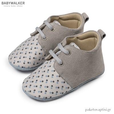 Δετά Δίχρωμα Brogues Αγκαλιάς Babywalker MI1081