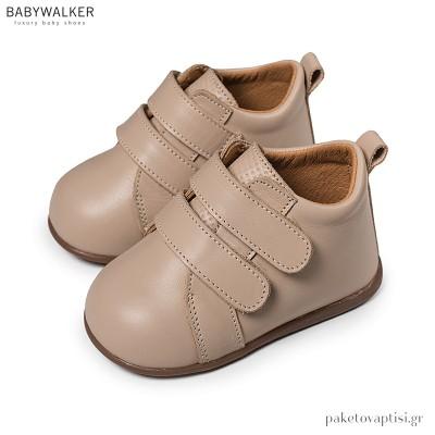 Δερμάτινα Μπεζ Ημίμποτα με Διπλό Velcro Babywalker PRI2065
