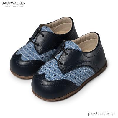 Δερμάτινα Δετά Μπλε Σιέλ Brogues Babywalker PRI2075