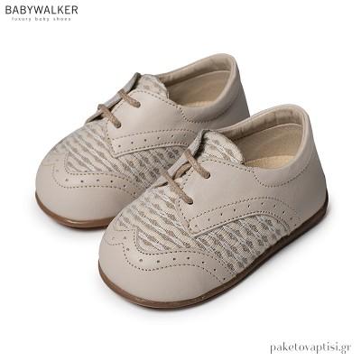 Δερμάτινα Δετά Εκρού Brogues Babywalker PRI2075
