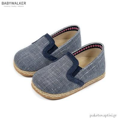 Υφασμάτινες Εσπαντρίγιες Babywalker BW4209