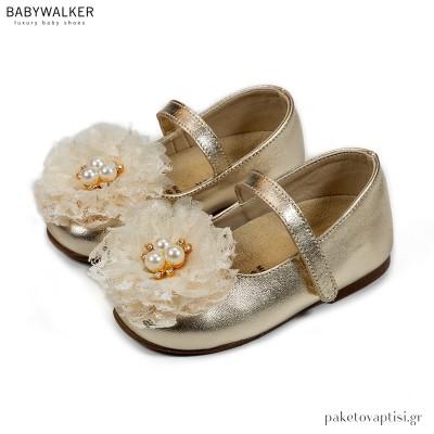 Χρυσό με Εκρού Γοβάκια με Λουλούδι Δαντέλα και Πέρλες Babywalker BW4723