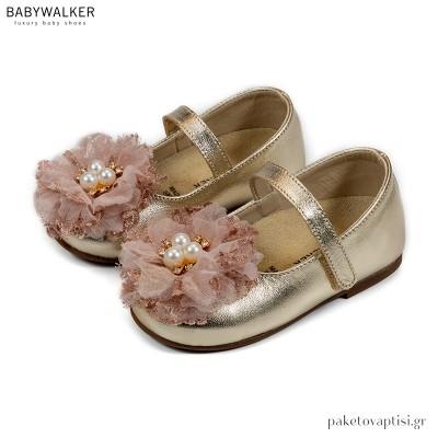 Χρυσό με Ροζ Γοβάκια με Λουλούδι Δαντέλα και Πέρλες Babywalker BW4723