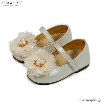 Εκρού Γοβάκια με Λουλούδι Δαντέλα και Πέρλες Babywalker BW4723
