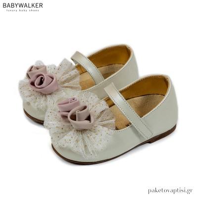 Εκρού με Ροζ Γοβάκια με Λουλούδι και Τούλι Babywalker BW4726