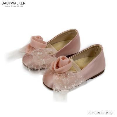 Ροζ Αντικέ Satin Γοβάκια με Χειροποίητο Λουλούδι και Τούλι Babywalker BW4727