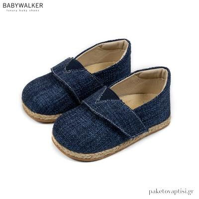 Υφασμάτινες Μπλε Εσπαντρίγιες με Μονή Μπαρέτα Babywalker BS3057