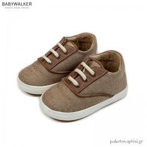 Μπεζ με Πραλίνα Δετά Sneakers Babywalker EXC5065