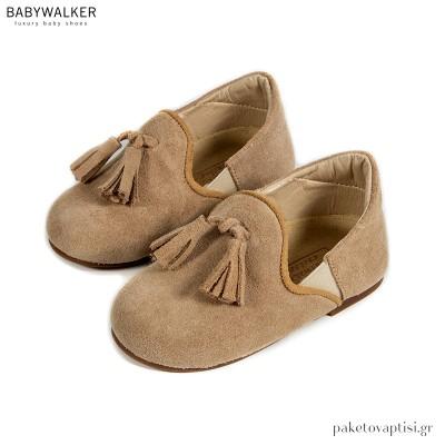 Μπεζ Καστόρινα Sleepers με Φουντάκια Babywalker EXC5173