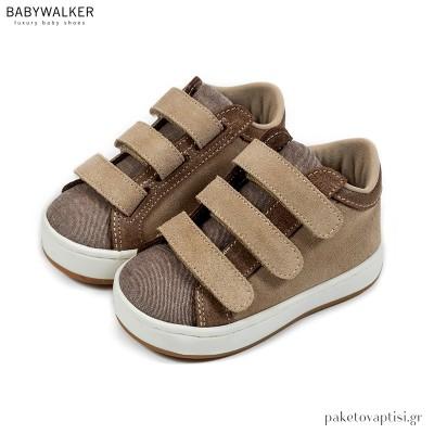 Δίχρωμα Sneakers με Τριπλό Velcro Babywalker EXC5174