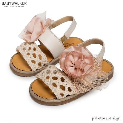 Σανδάλια Πλεκτά με Χειροποίητο Λουλούδι Babywalker EXC5736